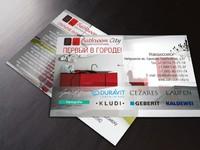 Красивая листовка для Вашего бизнеса