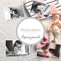 Баннер для Instagram и stories для детского фотографа