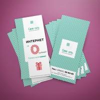 Флаер для интернет-провайдера Своя сеть