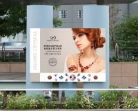 Билборд для ювелирной марки Anabel Crystal