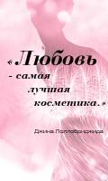 Баннер для сайта Ohgirl.ru