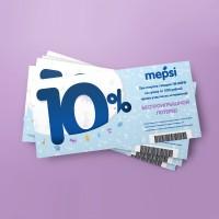 Флаер-вкладыш в покупки от бренда подгузников Mepsi