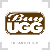 Логотип для интернет-магазина Ugg-buy.ru