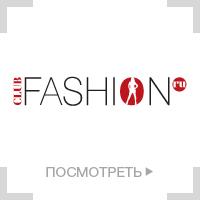 Логотип для интернет-магазина женской одежды Clubfashion.ru