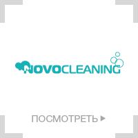 Логотип для клининговой компании Novocleaning