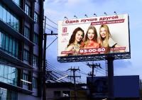 "Билборд для ЖК ""Римский Квартал"""