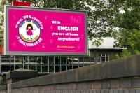 Билборд для школы английского языка Kate the great
