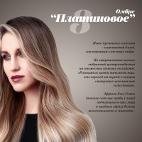 Баннер для Instagram стилиста Александра Тодчука