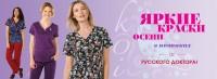 Баннер и ресайз для instagram для интернет-магазина профессиональной одежды United uniforms