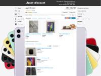 Фон для авито-магазина Apple discount