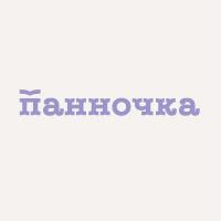 Логотип для сети магазинов женской одежды и белья Панночка