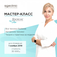Баннер для поста в instagram клиники Ageclinic