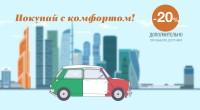 Баннер для интернет-магазина Italbazar.ru