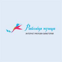 Логотип для интернет-магазина бижутерии Райская птица