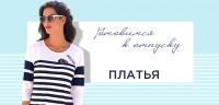 Баннер для категории интернет-магазина Blyzki.ru