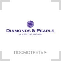 Логотип для ювелирного магазина Diamonds & Pearls