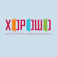 Логотип для агентства недвижимости Хорошо
