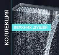 Баннер для интернет-магазина Kupatika