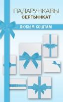 Баннер для белорусского интернет-магазина Internet-krama