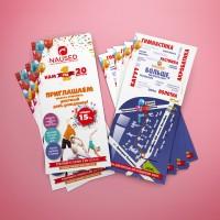 Двухсторонний флаер-приглашение для гимнастического центра Naused