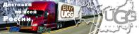 Баннер для слайдера интенет-магазина Buy-Ugg.ru