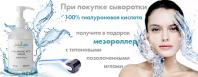 Баннер для Cosmomall.ru