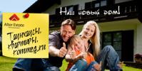 Баннер для слайдера сайта недвижимости Alter-estate.ru