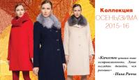 Баннер для интернет-магазина Кашемир Москвы