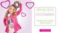 Баннер для интернет-магазина Refinado.ru