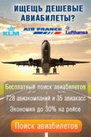 Баннер для сайта Tourweek.ru