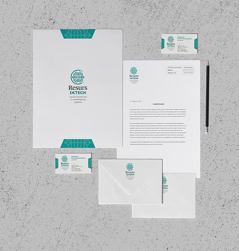 """Логотип и фирстиль """"Resurs InTech"""""""