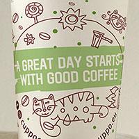 Кофе Cuppo