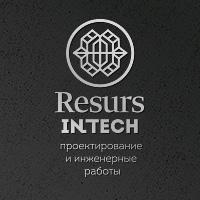 Resurs InTech