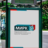 """Логотип и фирстиль """" Центр обучения Мирк"""""""