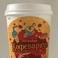 Кофевариус