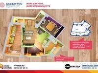 3d планировка квартиры
