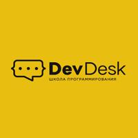 DevDesk
