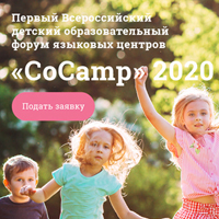 CoCamp