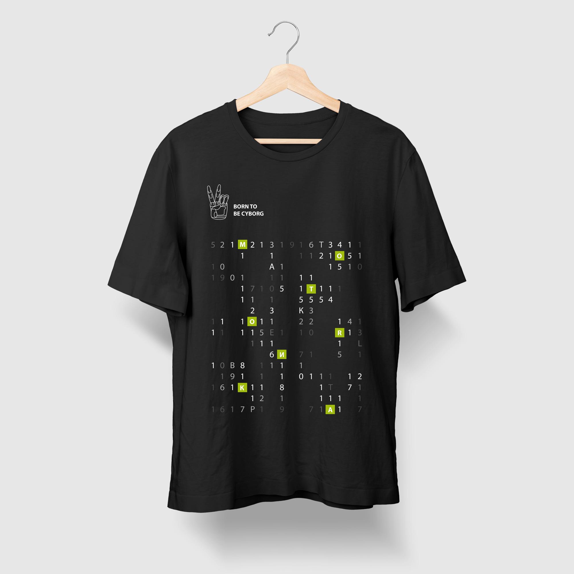 Нарисовать принты на футболки для компании Моторика фото f_65160a1842a7499b.jpg