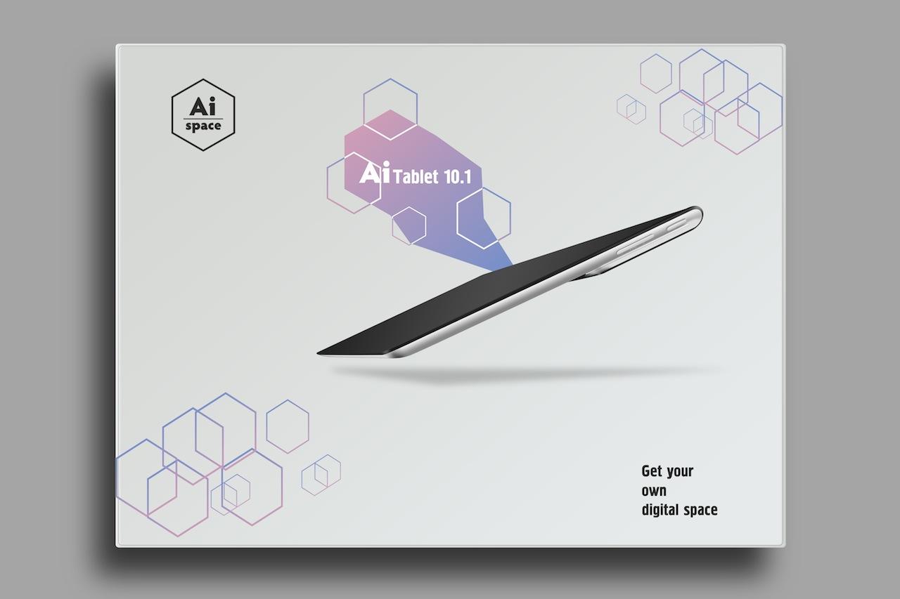 Разработать логотип и фирменный стиль для компании AiSpace фото f_01051adac43022a1.jpg