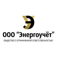 Компания Энергоучет (Севастополь)
