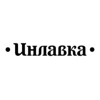 Федеральная сеть интерьерных салонов Инлавка (Москва)
