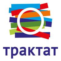 Типография Трактат (Санкт-Петербург)