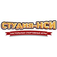 Производитель настольных спортивных игр Студия-НСИ (Москва)