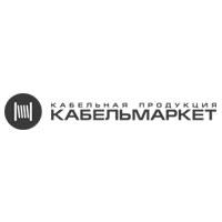 Интернет-магазин кабельной продукции Кабельмаркет