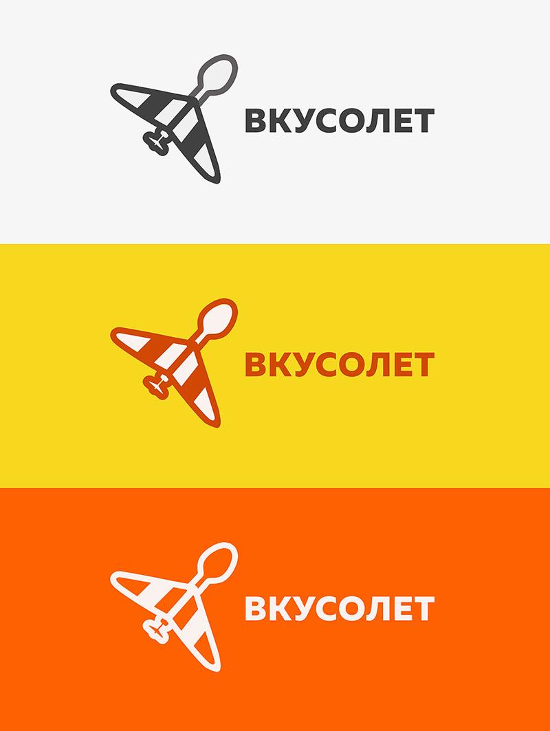 Логотип для доставки еды фото f_17359d77f1b49474.jpg