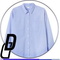 Изменение цвета рубашки