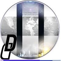 Обложка для каталога промышленной электроники