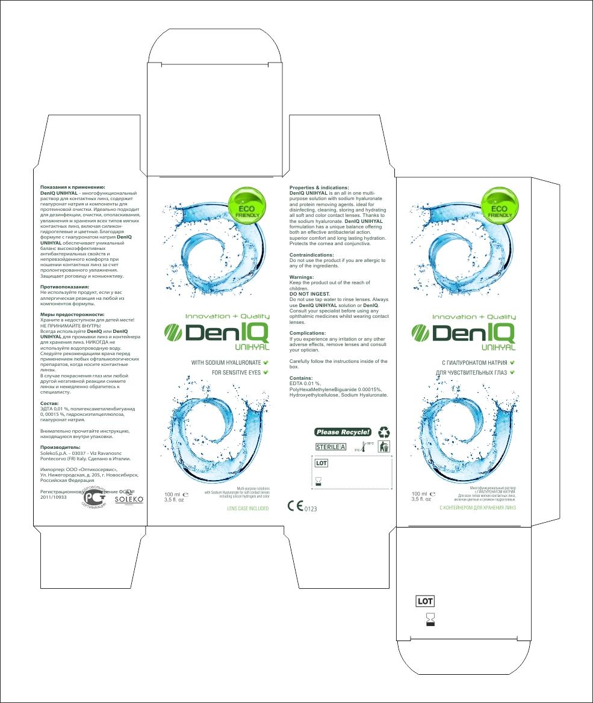 Конкурс на разработку дизайна упаковки фото f_50390e4800bd5.jpg