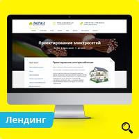 "Сайт бюро проектирования ""Ласпи-2"""